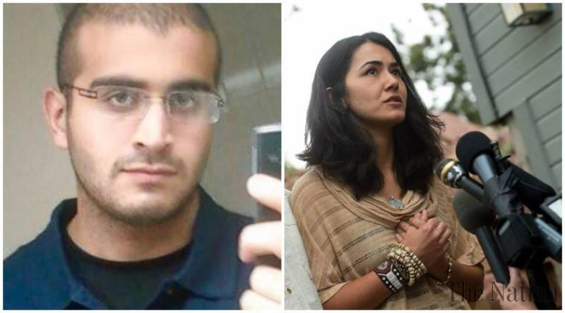 ORLANDO, Fla. (FNN NEWS) - After nearly two weeks of engrossing testimonies, the prosecution rests in the Noor Salman case. Image: The Nation.