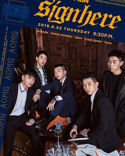AOMG CEO Jay Park, Simon Dominic, Gray, Code Kunst, and Woo Won Jae have a drink as they discuss the contract for the program as well as the audition applications. Poster: AOMG.
